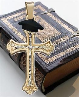 Crucifix Bible And Beret