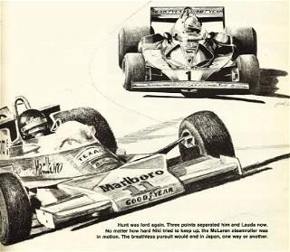 Grand Prix77 8