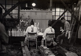 Vintage Factory 03