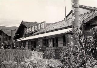 Vintage Factory 09