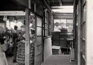 Vintage Factory 15