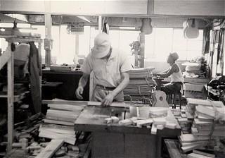 Vintage Factory 19