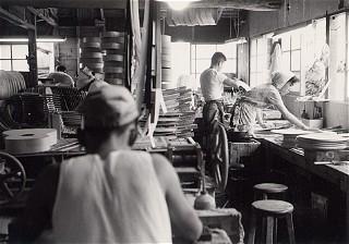 Vintage Factory 21