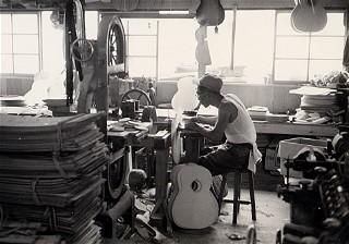 Vintage Factory 23