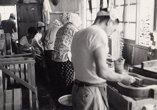 Vintage Factory 29