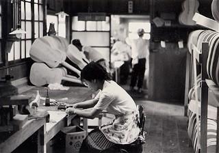 Vintage Factory 36