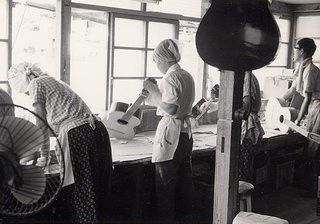 Vintage Factory 43