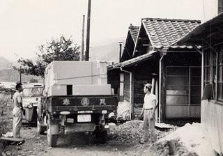 Vintage Factory 51